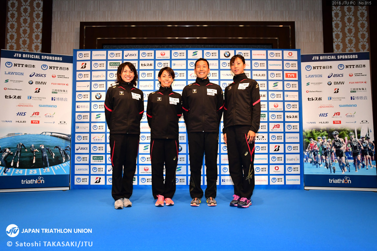 National Team for 2016 Rio de Janeiro Olympic Games