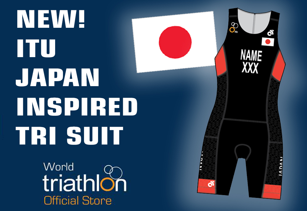 World Triathlon Store @worldtristore